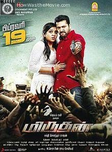 Jayam Ravi, Lakshmi Menon with gun in Miruthan Tamil Movier