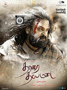 Sasikumar in Tharai Thappattai Tamil Movie